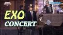 EXO CONCERT 엑소 콘서트 SUB ENG/CHN/2017 KBS Song Festival가요대축제