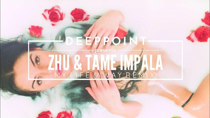 ZHU Tame Impala - My life (Away Remix)