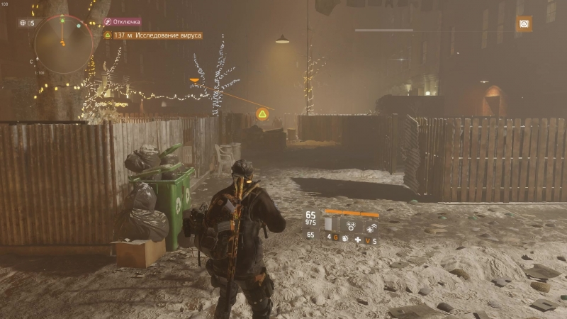 Tom Clancys The Division dx12