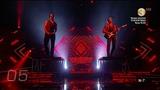 X Factor 2018 Lithuania - 120 - Depeche Mode - Enjoy The Silence (Cover)