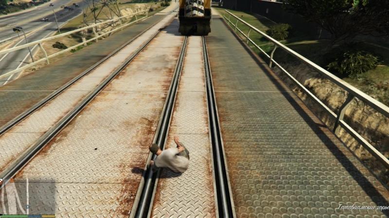 GTA 5 - Прыжки с поезда. 1