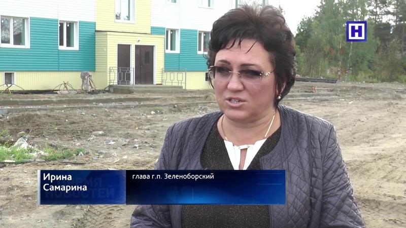 Строительство в Зеленоборском.