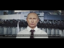 Рэп битва- Гитлер против Путина ИгроПроходимец