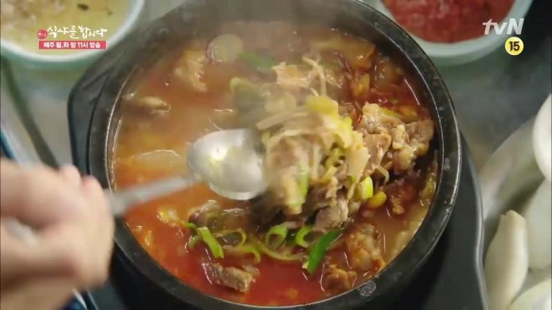 17 Lets Eat2 Gopchang! Yoon Du-jun vs Seo Hyun-jin! Lets Eat 2 Ep10_Yoon Du-jun