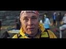 Ural Ultra trail 2018