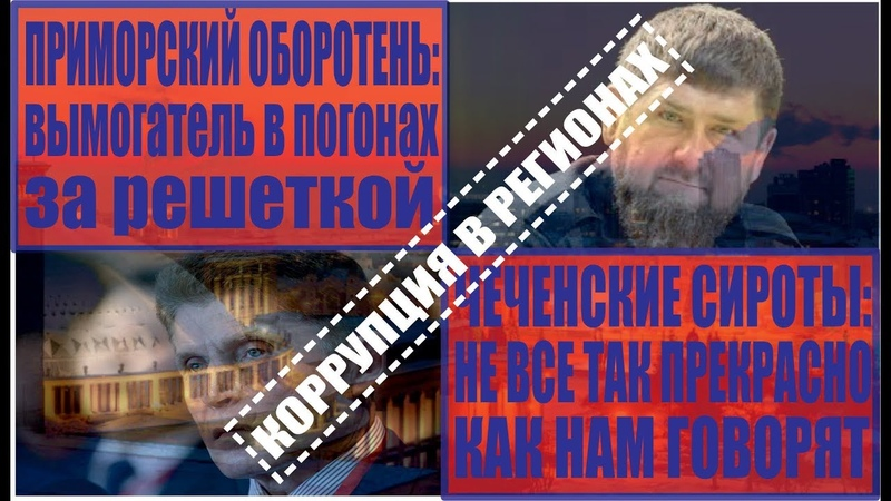 Новости сегодня. Новости сегодняшние. новости дня. Новости Чечни. новости Грозный. Новости Марий Эл