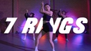 Ariana Grande - 7 rings | LUCY CHOREOGRAPHY