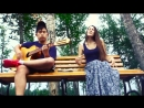 Adele - Someone like you (Самат и Цветана)