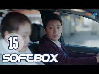 [Озвучка SOFTBOX] Улыбнись 15 серия