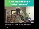 Мужской противоэнцефалитный комбинезон Таежный