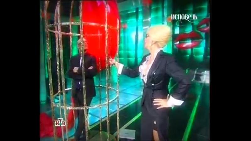 Ирина Аллегрова Бабы стервы