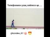 Телефонмен_ұзақ_сөйлестін_достарың_бар_м.mp4
