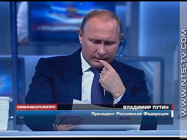 07.06.2018 Владимир Путин надеется, что Дмитрий Овсянников отреагирует на ситуацию с «Муссоном»