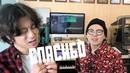 Песня про «сумасшедшее спасибо» для корейских артистов , Song wonsub, feat Jay kim