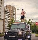 Андрей Скоромный фото #43