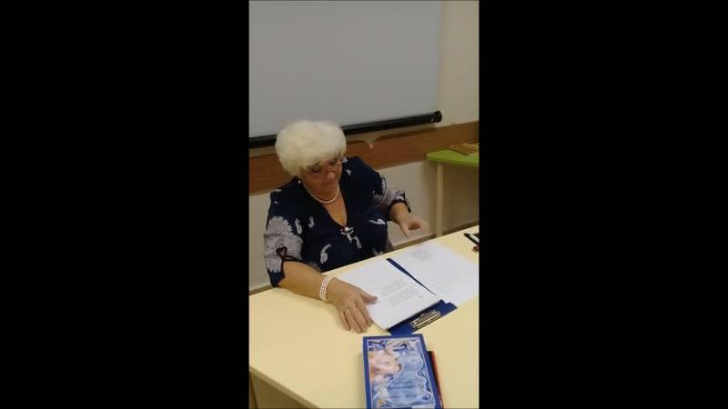 Поэтесса Тамара Лагутёнок (г. Сосновый Бор) Авторские стихи
