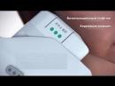 Как работает ультразвуковой лифтинг Ulthera System (Альтера)
