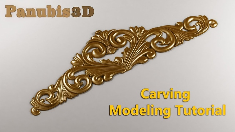 3Ds Max Carving Modeling Tutorial - Part 1