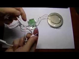 Бесплатное электричество из магнита - Free energy from magne