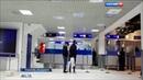 Новости на Россия 24 • Корреспонденту ВГТРК закрыли въезд в Молдавию на пять лет