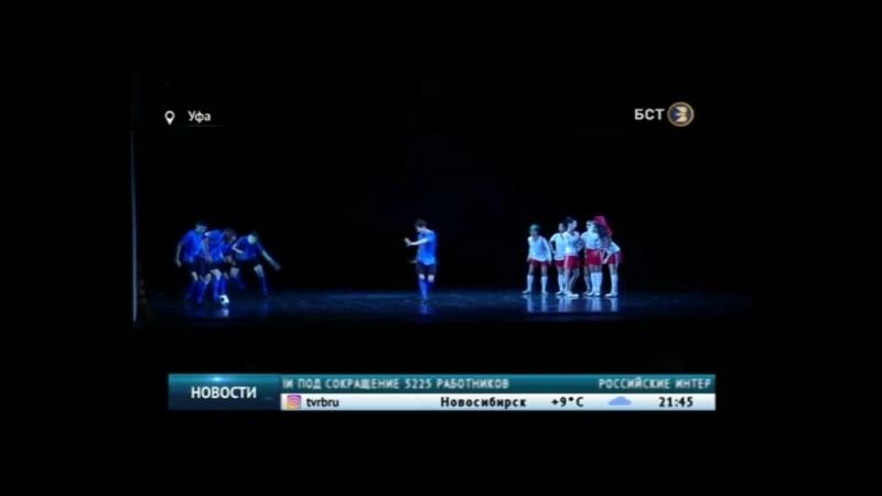 Сергей Томаров оценил балет «На футбол»