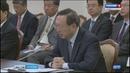 16 08 2018 В Карелию приехала правительственная делегация Китая
