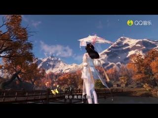 李玉刚 - 陌上风雅 (《天涯明月刀》саундтрек к игре Moonlight Blade )