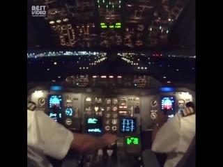 Как выглядит взлёт самолета из кабины пилотов