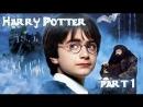 Гарри Поттер и Философский камень/Прохождение/1
