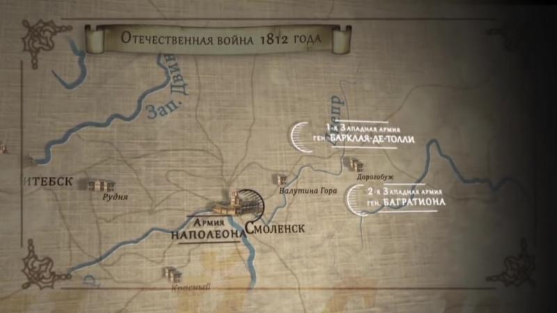 НЕВЕРОВСКИЙ ,уроженец Черкасской области , Каневского района,село www.oboznik.ru/?p=25638 Прохоровка. 2 августа 1812 го