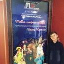 Нина Селиванова фото #38