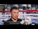 Геннадий GGG Головкин - Интервью Журналу Ринг