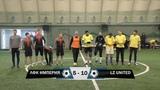 ЛФК Империя 5-10 LZ United, обзор матча