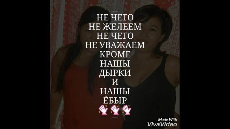 Афигенно Бабушка Рейхан каменовна chukenova