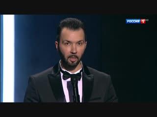 Денис Клявер- Победа в номинации