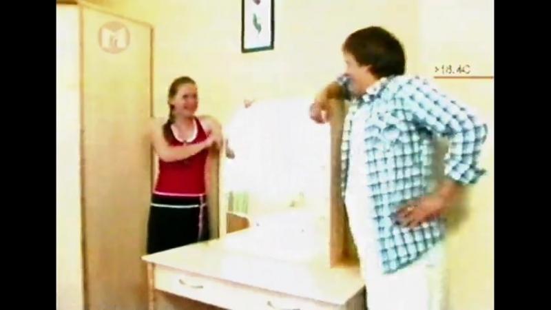 Мебельная фабрика 12 стульев (г. Абакан, 2008 г.) Рекламный ролик