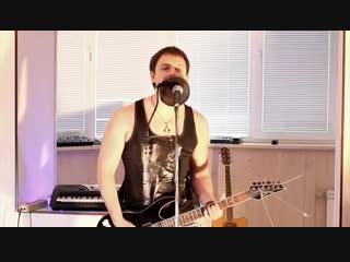 Американец поёт Король И Шут - Проклятый старый дом _ Chase Winters