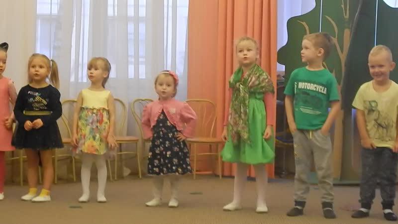 Осенние посиделки в детском садике