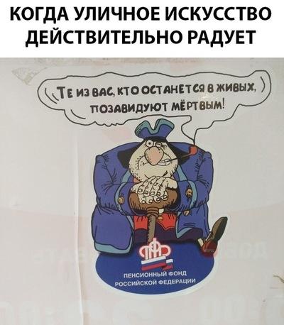 Юра Меркушев