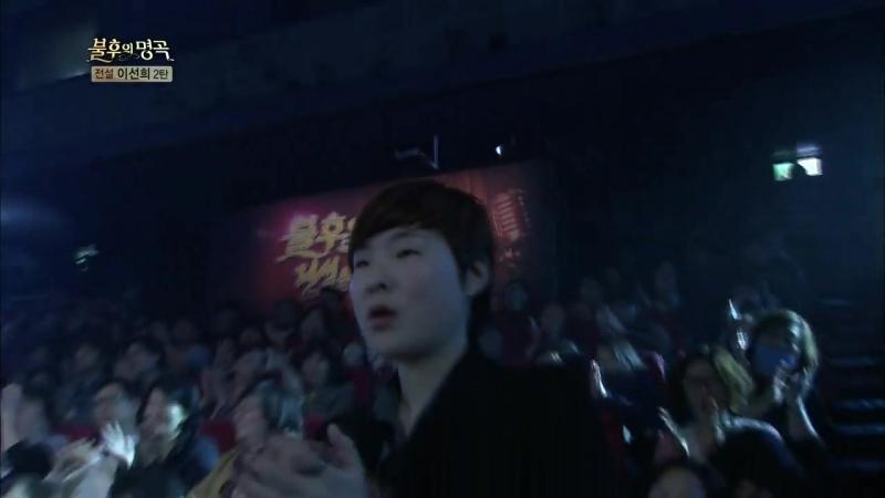 [HIT] 윤민수신용재 - 인연 불후의 명곡2.20140405