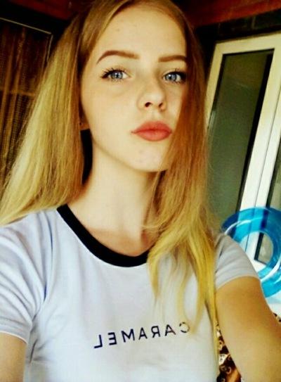 Виолетта Филоненко