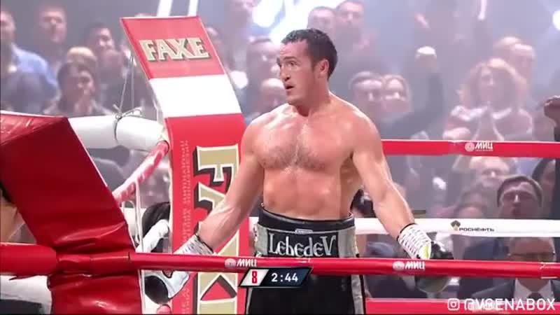 Денис Лебедев выписывает порцию нокдаунов своему оппоненту!