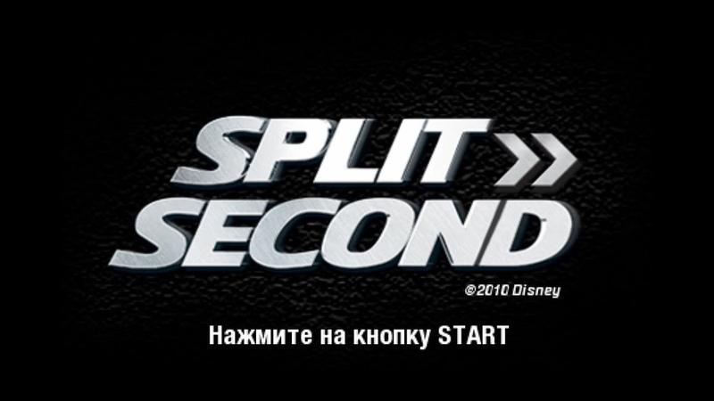 Split Second Velocity (PSP) Специфический дрифт, Дрифт-мания 21