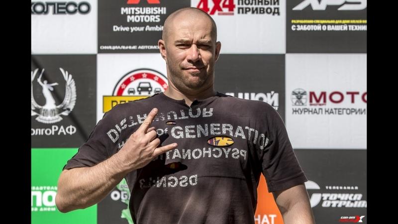Фроловский вестник. Кирилл Шубин