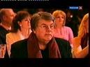 Александр Домогаров Мишка Новогодний концерт Романтика романса, 2012