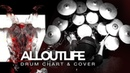 Slipknot - All Out Life Drum Cover/Chart