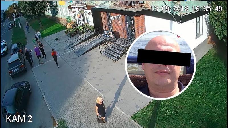 П'яний «дебош» колишнього чоловіка у Нововолинську