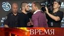 Бой Хабиба Нурмагомедова с Конором Макгрегором стал одним из самых ярких спортивных событий года.