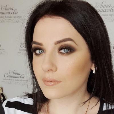 Виктория Срыбная
