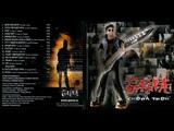 Gaina (Валерий Гаина) - Снова твой (20062007) (CD, Russia) HQ